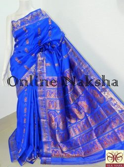 Royal Blue Gorgeous Wedding Shari