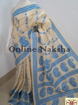 Buy Kantha Stitch Saree