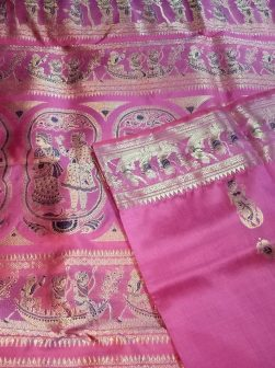 Bridal Swarnachari Saree Online