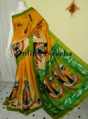 Silk Saree Online