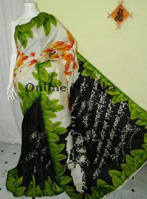 Rabindra Sangeet Silk
