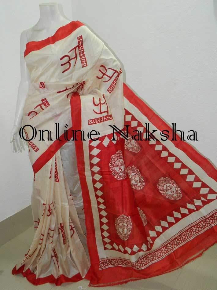 Printed Bishnupuri Silk Saree