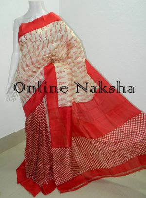 Printed Silk Boutique Saree