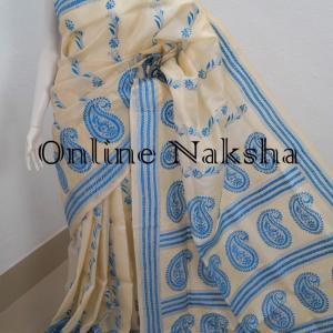 3300 Trendy Kantha Stitch Tussar
