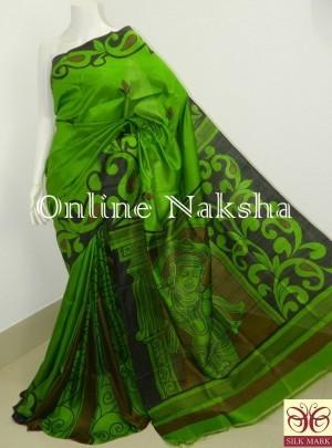 Handpainted Sari