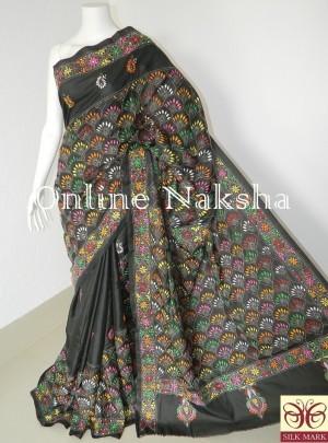 Kantha Sari Online