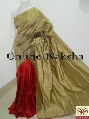 Soft Pure Silk Sari Online