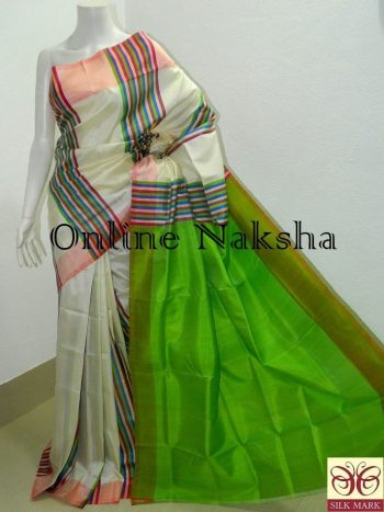 Pattu Sarees Online