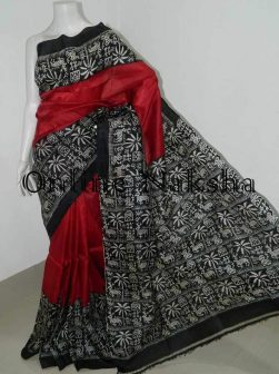 Tribal Printing Saree