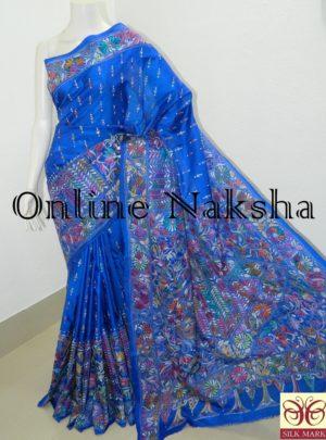 Bright Blue Handloom Kantha Saree