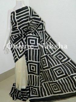 Geometric Print Pure Silk Sari Online