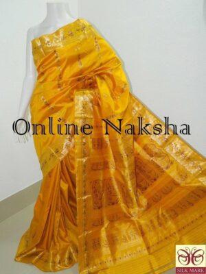 Bridal Silk Saree