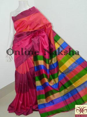 Pink Bishnupuri 3D Katan Online