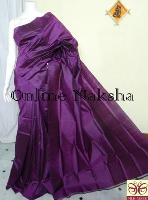 Plain Purple Pure Silk Handloom Sari