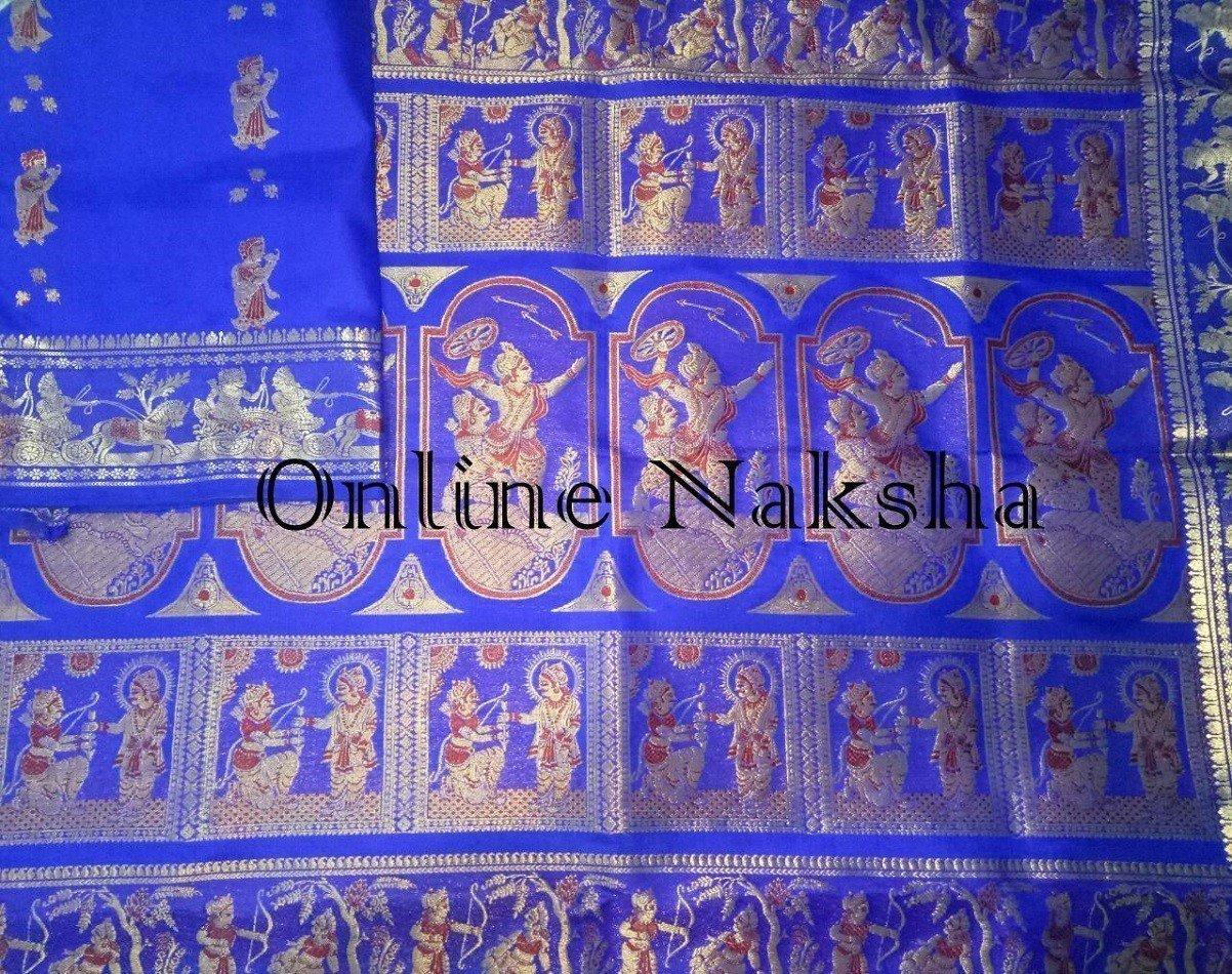 Royal Blue Gorgeous Wedding Shari Online