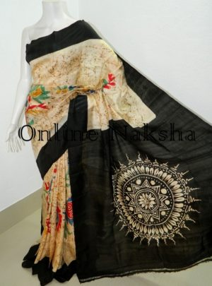 Exclusive Boutique Saree Online