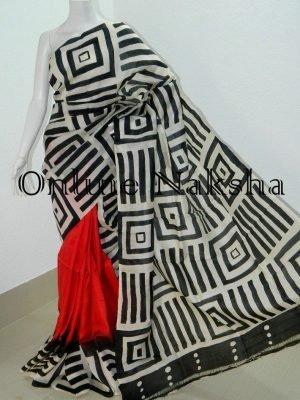 Geometric Block Print Pure Silk Sari Online