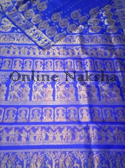 Pattu Sarees for Wedding