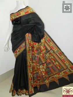 Kantha Stitch Saree Online